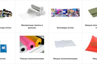 MirPack - лучший производитель мешков для мусора