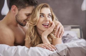 Как разнообразить личную жизнь, если вы давно в браке