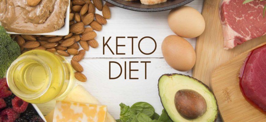 В чем заключается кетогенная диета: преимущества и недостатки