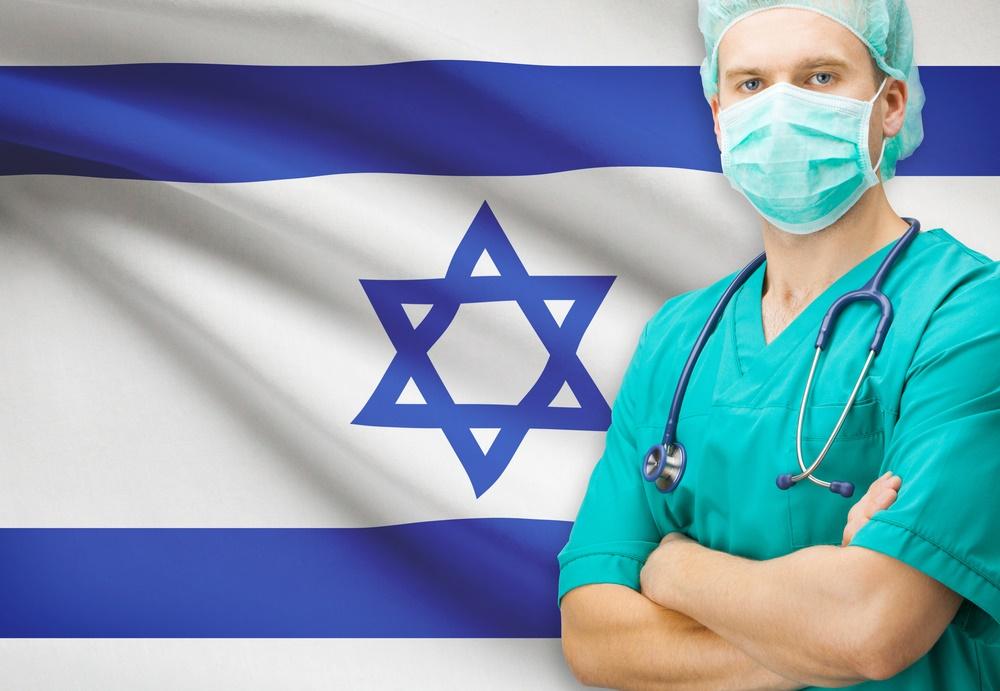 Израильская медицина, диагностика заболеваний в Израиле