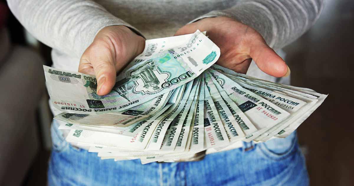 взять крупный кредит